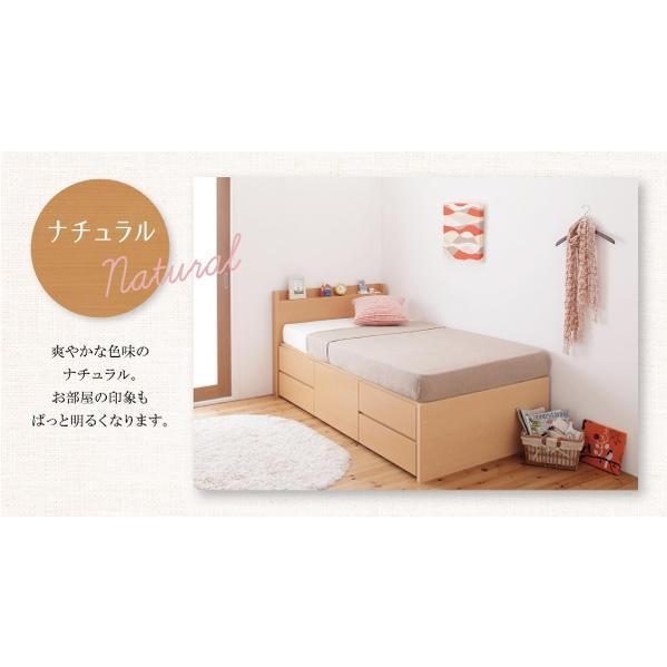 セミシングル 収納ベッド 5杯引出 セミシングルベッド ショートタイプ リフェス 幅83cm ベッドフレームのみ|kaguranger|09