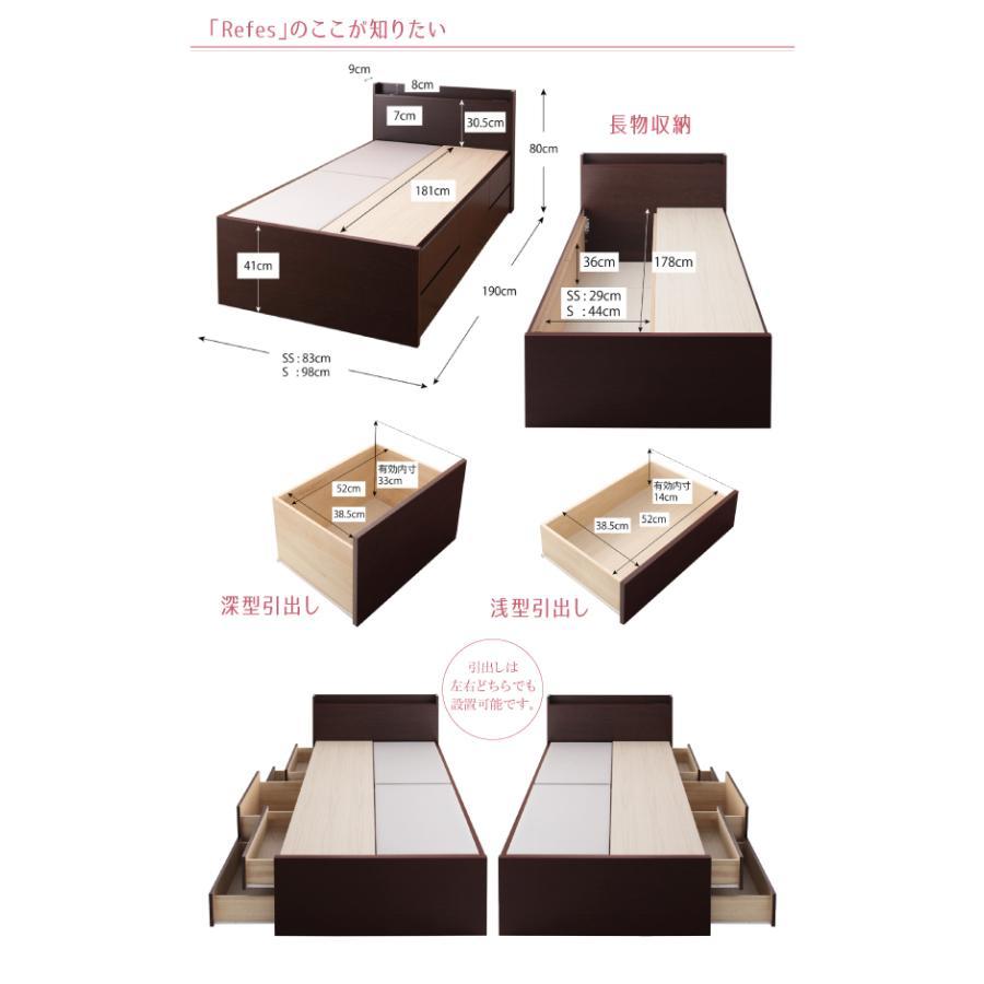 セミシングル 収納ベッド 5杯引出 セミシングルベッド ショートタイプ リフェス 幅83cm ベッドフレームのみ|kaguranger|10