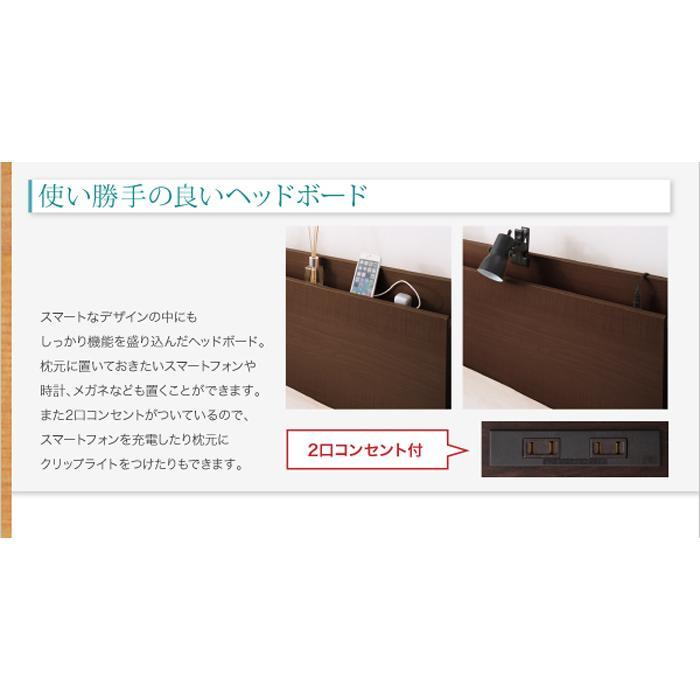 国産ベッド シングル ベッド  5杯引出 BOX型 頑丈すのこ 薄型カウンター フレームのみ コンセント ヘラクレス|kaguranger|11