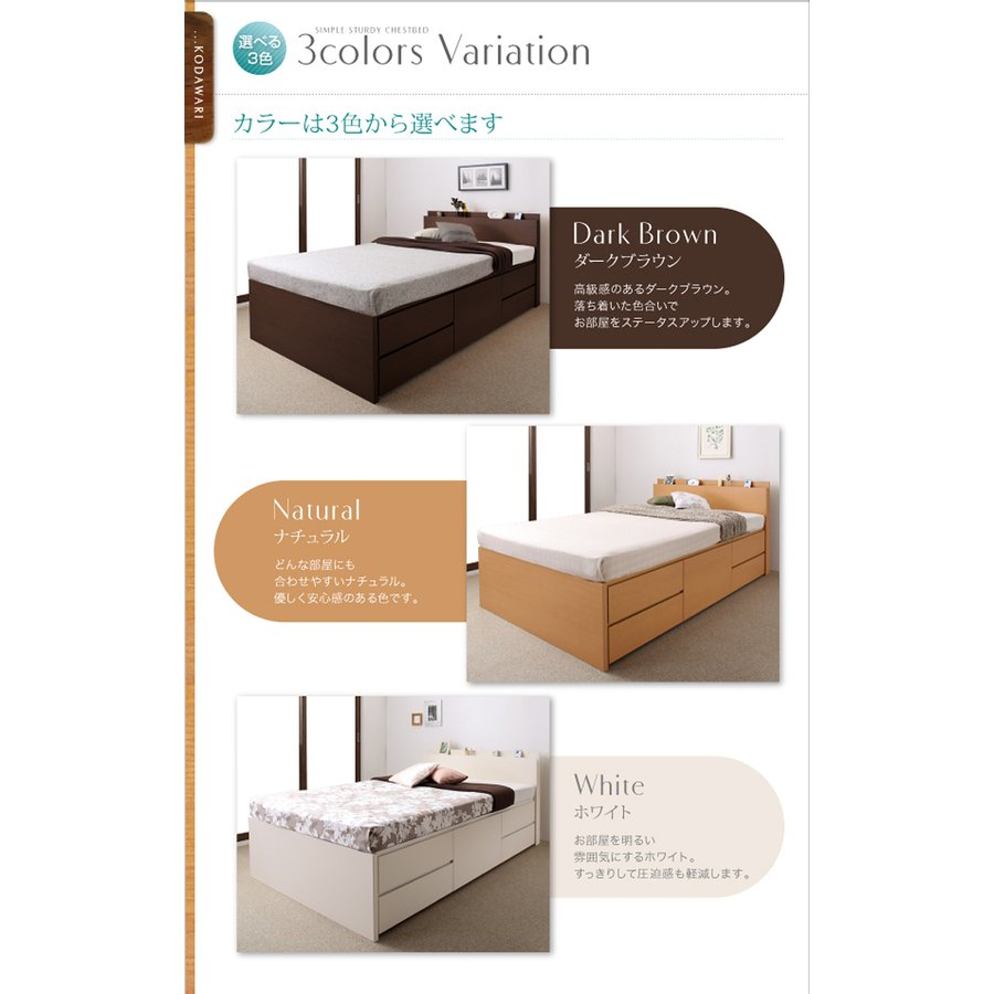 国産ベッド シングル ベッド  5杯引出 BOX型 頑丈すのこ 薄型カウンター フレームのみ コンセント ヘラクレス|kaguranger|12
