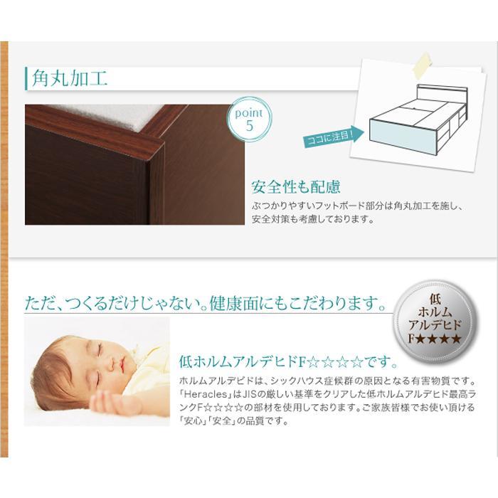 国産ベッド シングル ベッド  5杯引出 BOX型 頑丈すのこ 薄型カウンター フレームのみ コンセント ヘラクレス|kaguranger|16