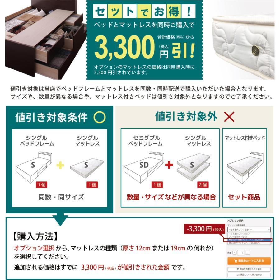 国産ベッド シングル ベッド  5杯引出 BOX型 頑丈すのこ 薄型カウンター フレームのみ コンセント ヘラクレス|kaguranger|18
