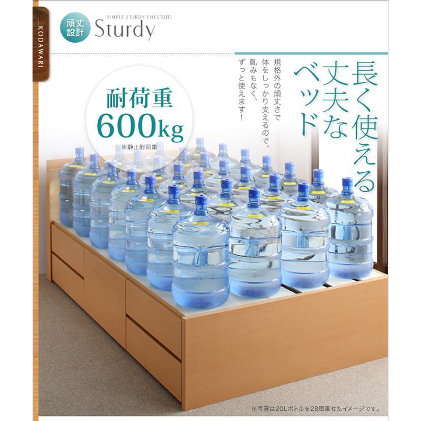 国産ベッド シングル ベッド  5杯引出 BOX型 頑丈すのこ 薄型カウンター フレームのみ コンセント ヘラクレス|kaguranger|04