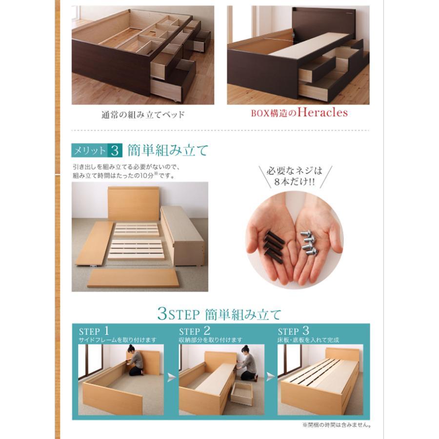 国産ベッド シングル ベッド  5杯引出 BOX型 頑丈すのこ 薄型カウンター フレームのみ コンセント ヘラクレス|kaguranger|08