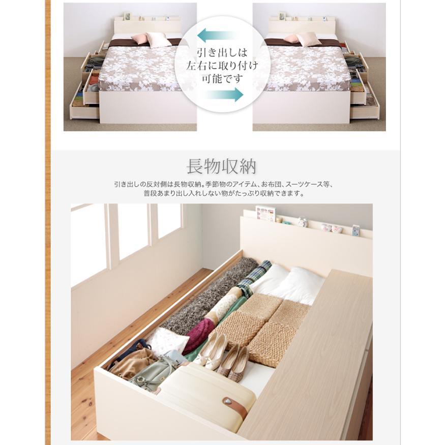 国産ベッド シングル ベッド  5杯引出 BOX型 頑丈すのこ 薄型カウンター フレームのみ コンセント ヘラクレス|kaguranger|09