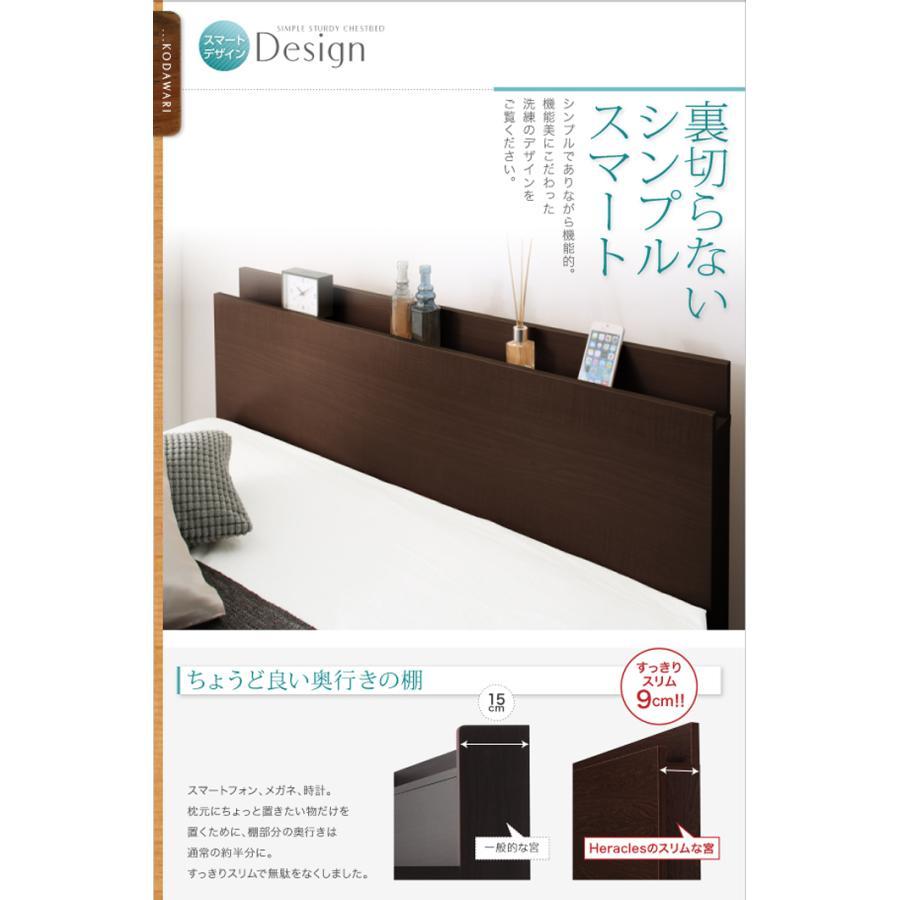 国産ベッド シングル ベッド  5杯引出 BOX型 頑丈すのこ 薄型カウンター フレームのみ コンセント ヘラクレス|kaguranger|10