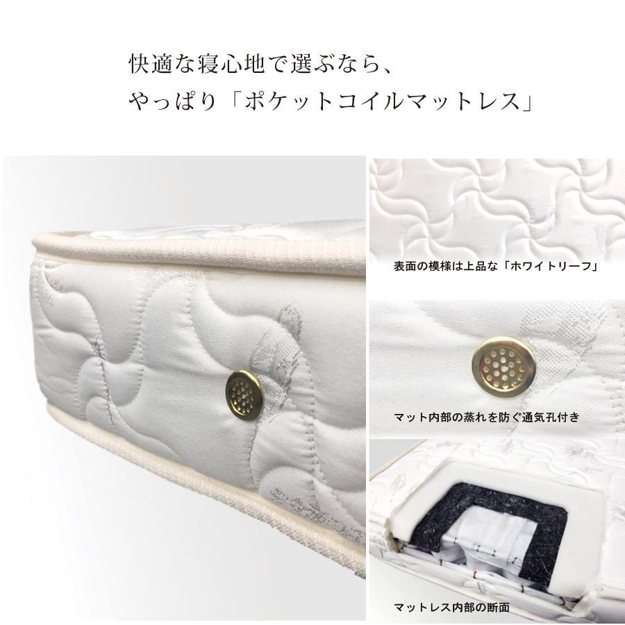 厚さ12cm マットレス セミシングルショート 薄型 日本製 国産 ポケットコイル ホワイトリーフ 一部地域送料無料 セミシングルショート 幅82cm 長さ180cm kaguranger 03
