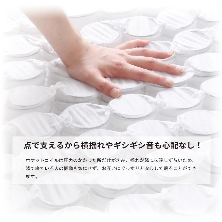 厚さ12cm マットレス セミシングルショート 薄型 日本製 国産 ポケットコイル ホワイトリーフ 一部地域送料無料 セミシングルショート 幅82cm 長さ180cm kaguranger 05