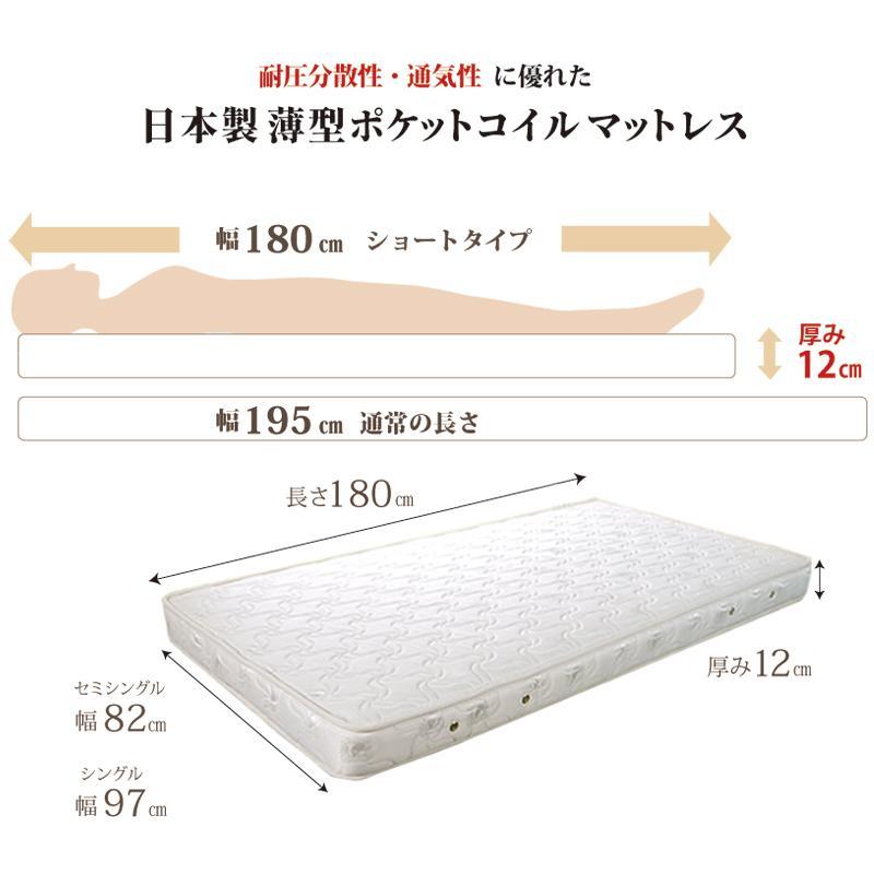 厚さ12cm マットレス シングルショート 薄型 日本製 国産 ポケットコイルマットレス ホワイトリーフ 一部地域送料無料 シングルショート  幅97cm 長さ180cm|kaguranger|02