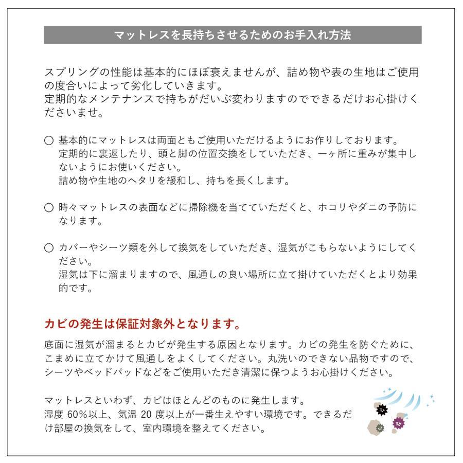 厚さ12cm マットレス シングルショート 薄型 日本製 国産 ポケットコイルマットレス ホワイトリーフ 一部地域送料無料 シングルショート  幅97cm 長さ180cm|kaguranger|09