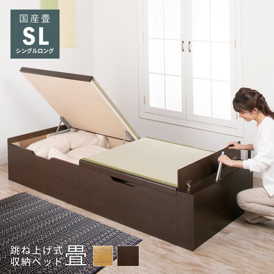 畳ベッド シングル ロング 収納 跳ね上げ式 アウトレット 送料無料 大容量収納 ヘッドレス 富士|kaguranger