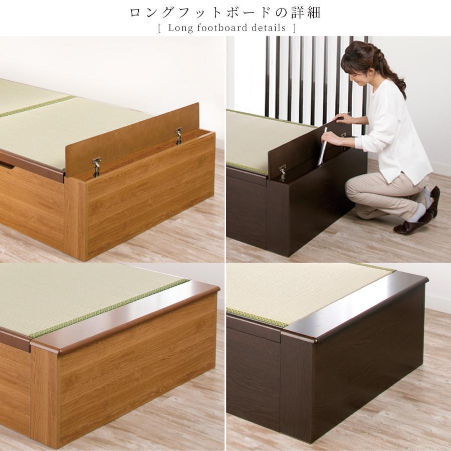 畳ベッド シングル ロング 収納 跳ね上げ式 アウトレット 送料無料 大容量収納 ヘッドレス 富士|kaguranger|12