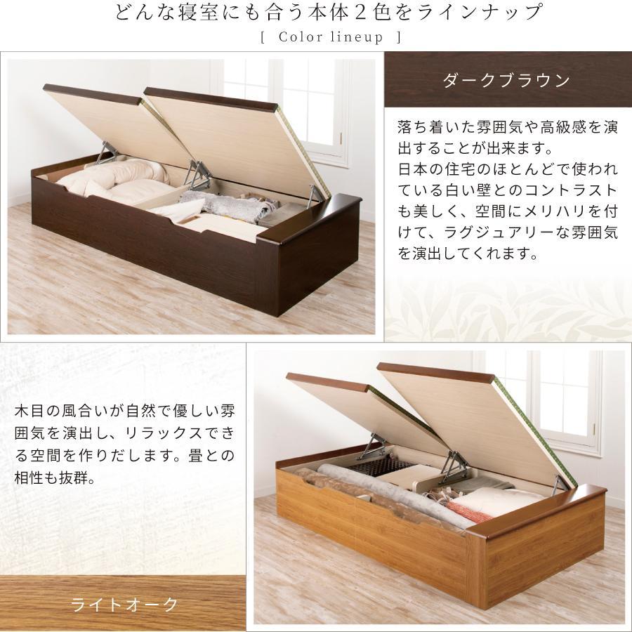 畳ベッド シングル ロング 収納 跳ね上げ式 アウトレット 送料無料 大容量収納 ヘッドレス 富士|kaguranger|13