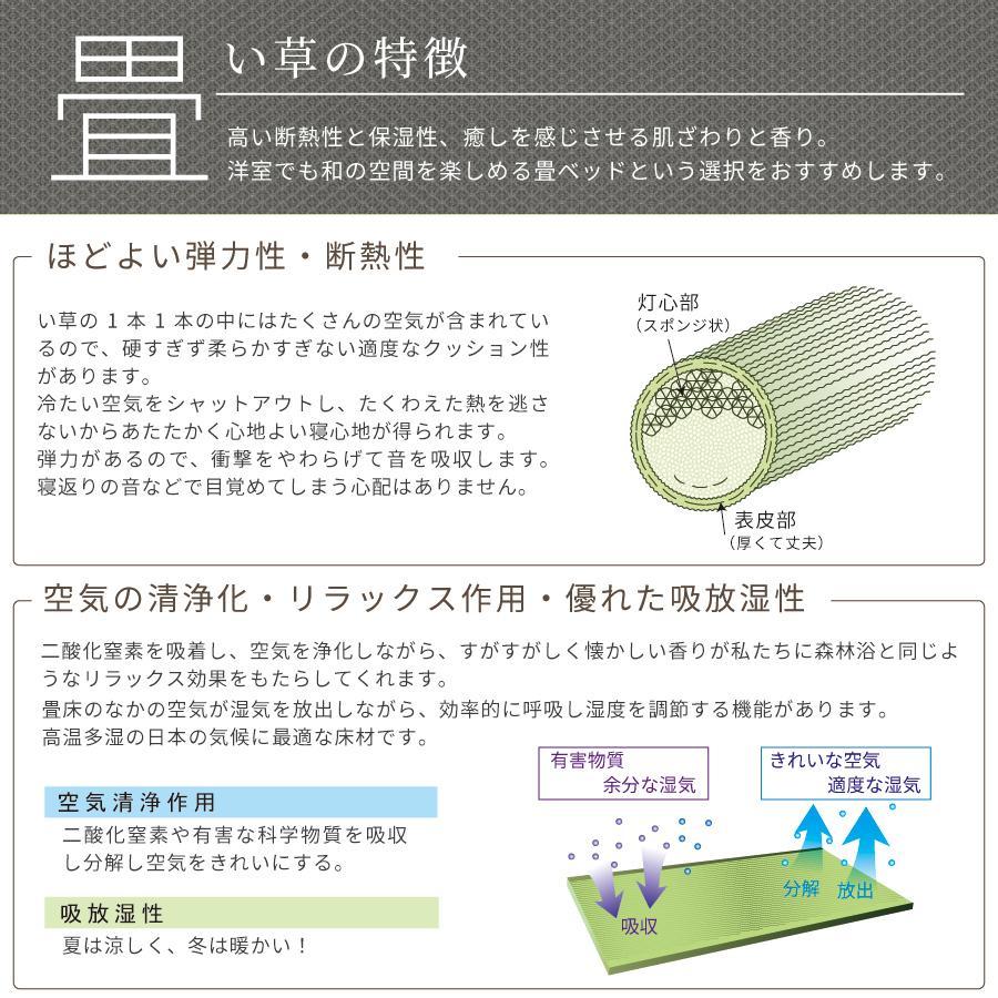 畳ベッド シングル ロング 収納 跳ね上げ式 アウトレット 送料無料 大容量収納 ヘッドレス 富士|kaguranger|14