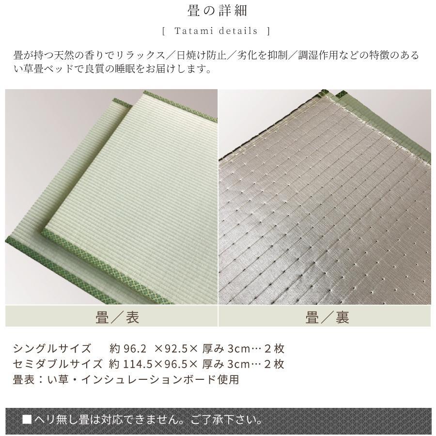 畳ベッド シングル ロング 収納 跳ね上げ式 アウトレット 送料無料 大容量収納 ヘッドレス 富士|kaguranger|15
