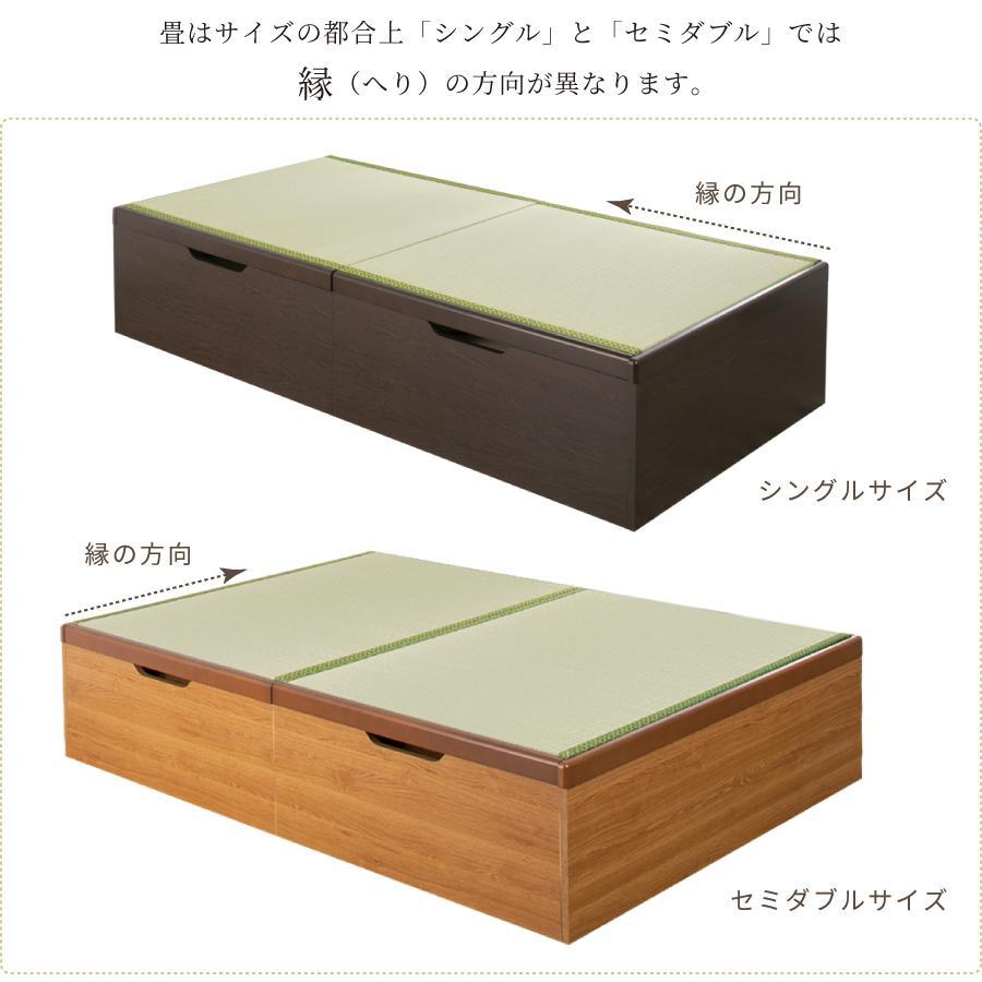 畳ベッド シングル ロング 収納 跳ね上げ式 アウトレット 送料無料 大容量収納 ヘッドレス 富士|kaguranger|16