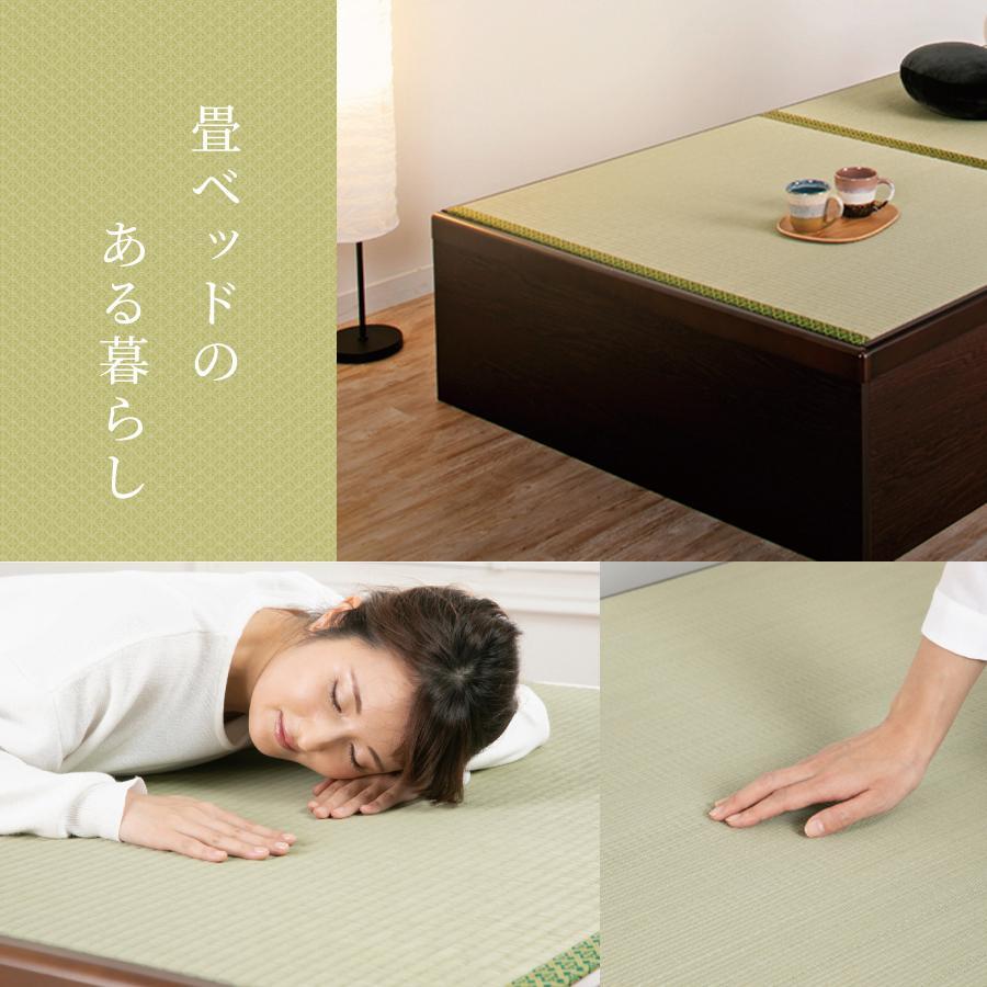 畳ベッド シングル ロング 収納 跳ね上げ式 アウトレット 送料無料 大容量収納 ヘッドレス 富士|kaguranger|03