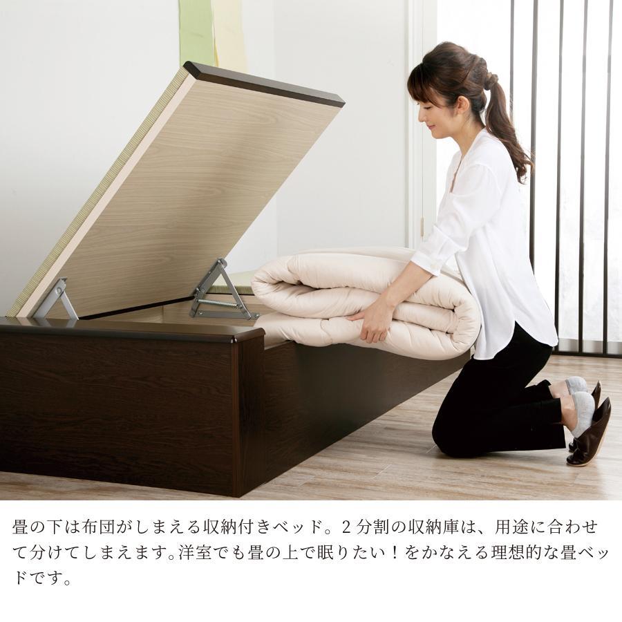 畳ベッド シングル ロング 収納 跳ね上げ式 アウトレット 送料無料 大容量収納 ヘッドレス 富士|kaguranger|04
