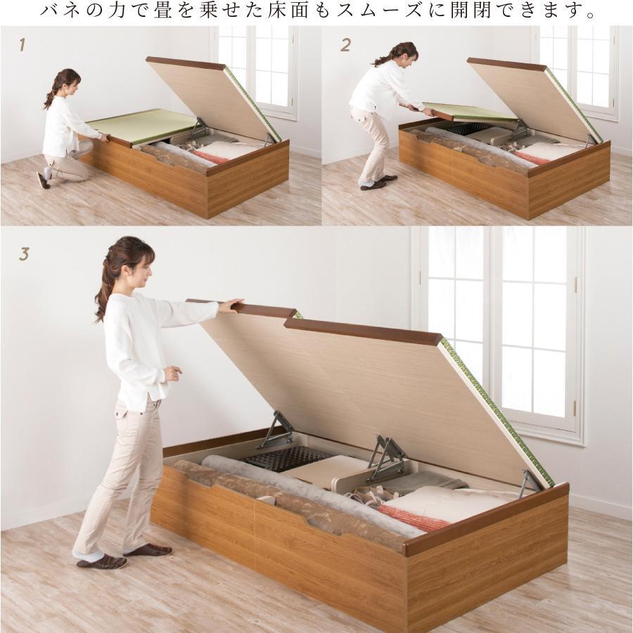 畳ベッド シングル ロング 収納 跳ね上げ式 アウトレット 送料無料 大容量収納 ヘッドレス 富士|kaguranger|05