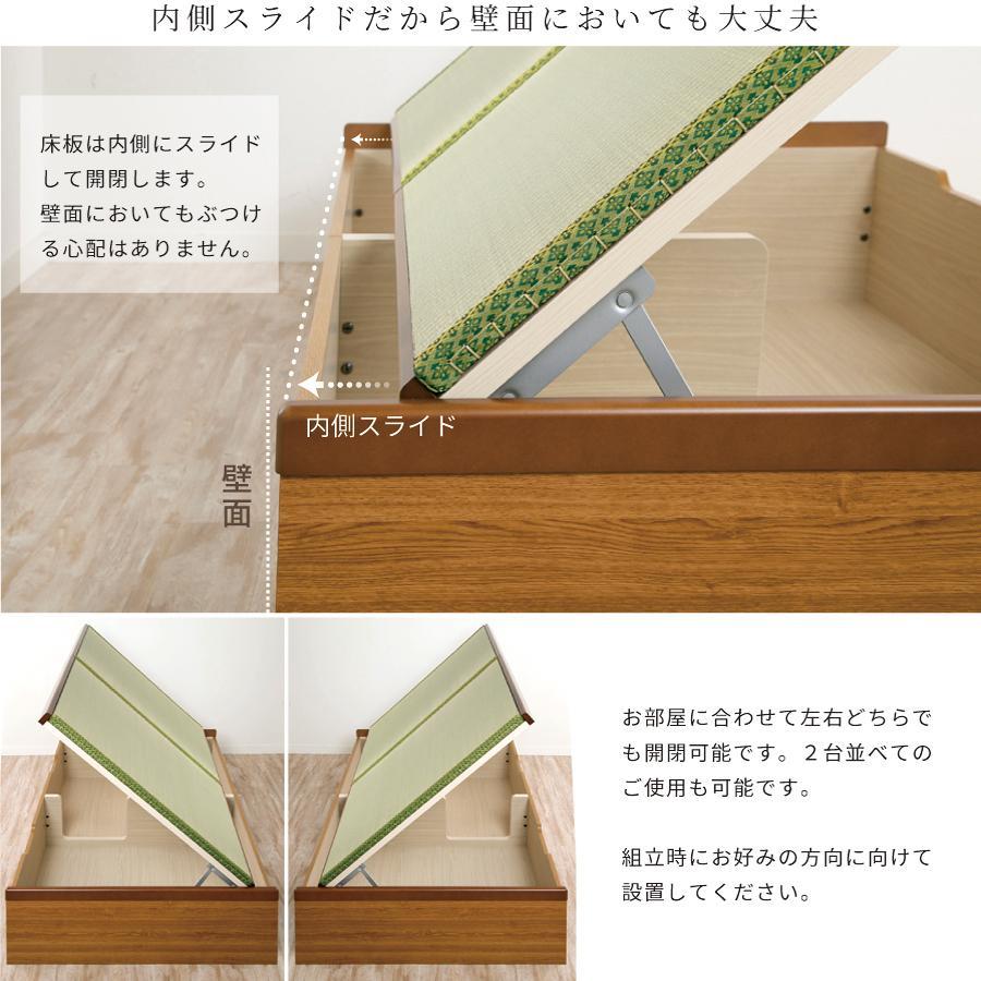 畳ベッド シングル ロング 収納 跳ね上げ式 アウトレット 送料無料 大容量収納 ヘッドレス 富士|kaguranger|07