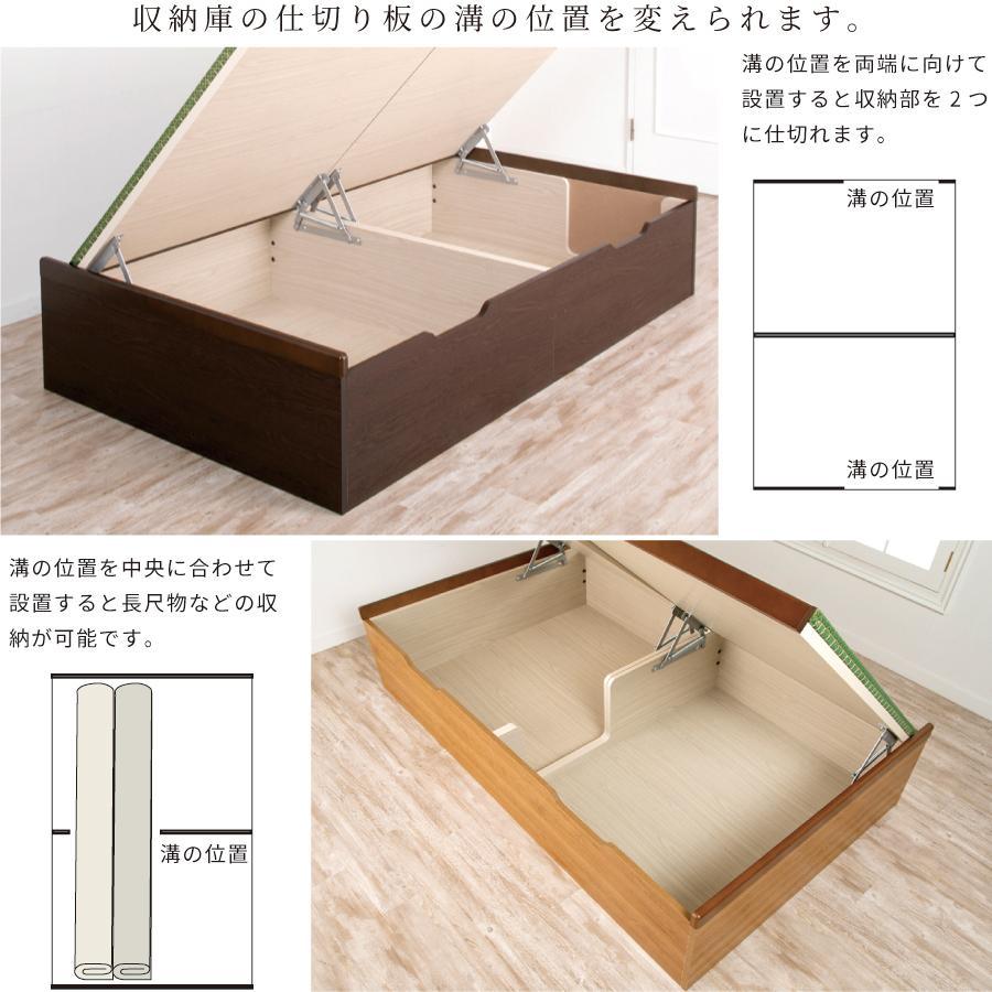 畳ベッド シングル ロング 収納 跳ね上げ式 アウトレット 送料無料 大容量収納 ヘッドレス 富士|kaguranger|08