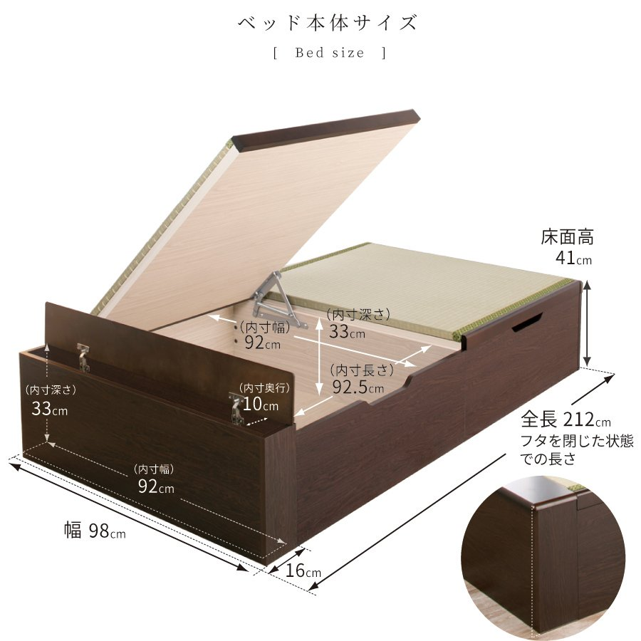 畳ベッド シングル ロング 収納 跳ね上げ式 アウトレット 送料無料 大容量収納 ヘッドレス 富士|kaguranger|09