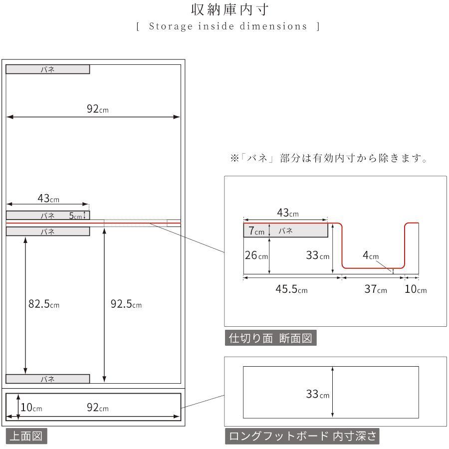 畳ベッド シングル ロング 収納 跳ね上げ式 アウトレット 送料無料 大容量収納 ヘッドレス 富士|kaguranger|10