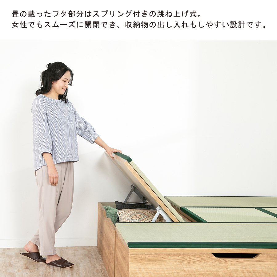 ユニット 畳 高さ33cm ヘリ付き ミニ 半畳 単品 跳ね上げ式 畳  高床式  日本製 組立不要 収納付き ベンチ kaguranger 06