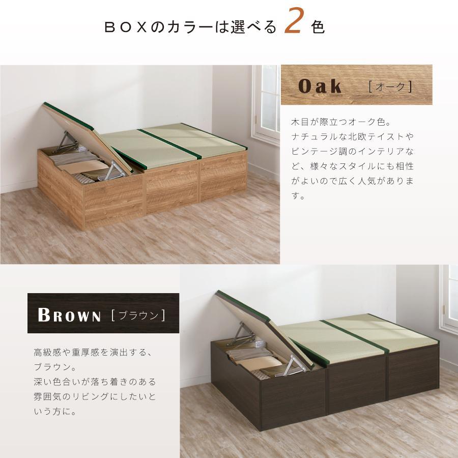 ユニット 畳 高さ33cm ヘリ付き ミニ 半畳 単品 跳ね上げ式 畳  高床式  日本製 組立不要 収納付き ベンチ kaguranger 09