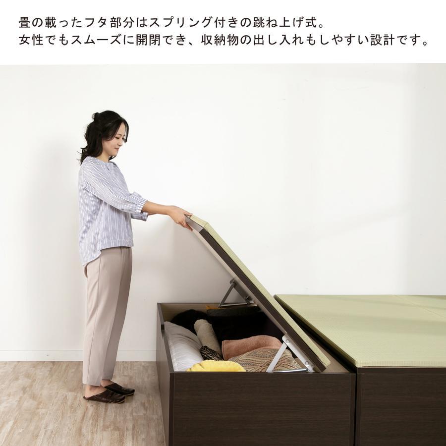 ユニット 畳 高さ45cm ヘリ無し ミニ半畳 単品 跳ね上げ式 ユニット 高床式  日本製 国産 組立不要 収納ベンチ|kaguranger|06