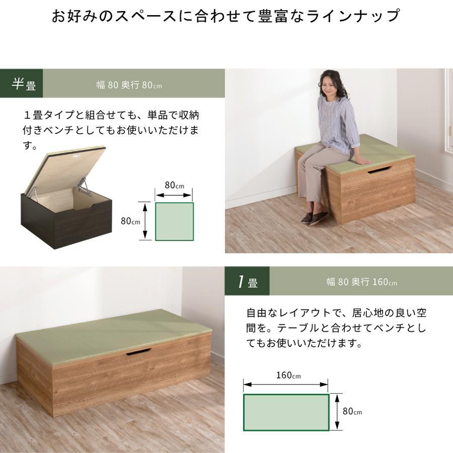 ユニット 畳 高さ33cm ヘリ無し 半畳 単品 跳ね上げ式 畳  高床式  日本製 完成品 ベンチ たたみ収納|kaguranger|03