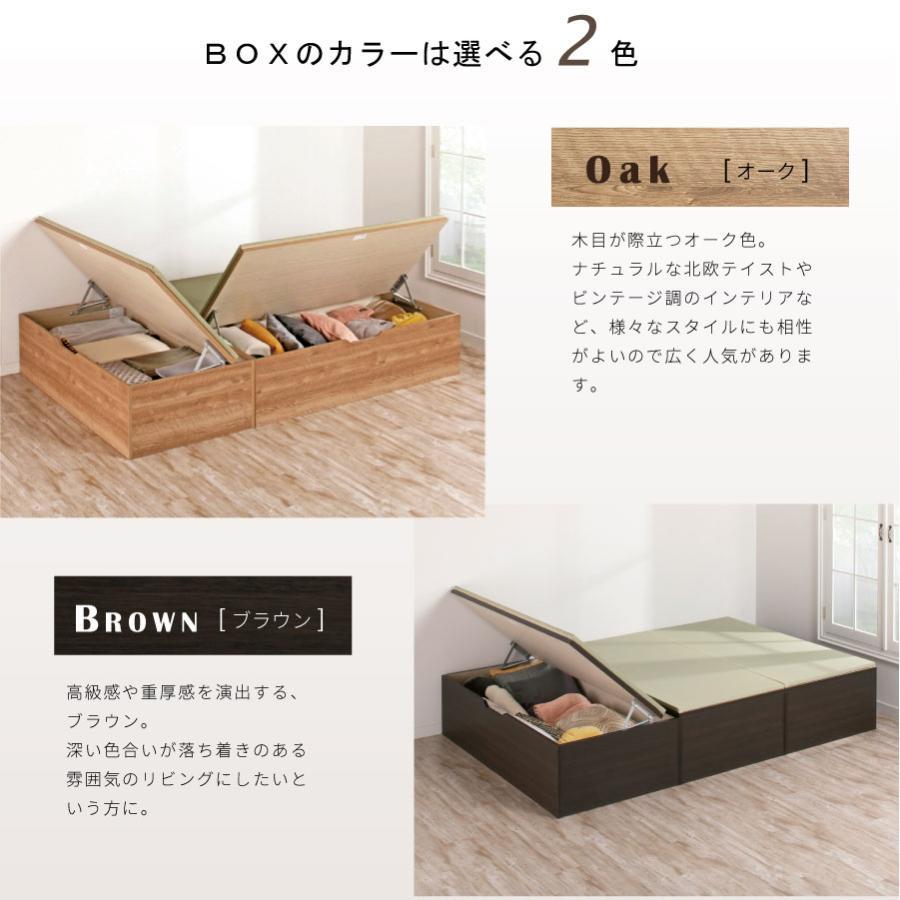 ユニット 畳 高さ33cm ヘリ無し 半畳 単品 跳ね上げ式 畳  高床式  日本製 完成品 ベンチ たたみ収納|kaguranger|09