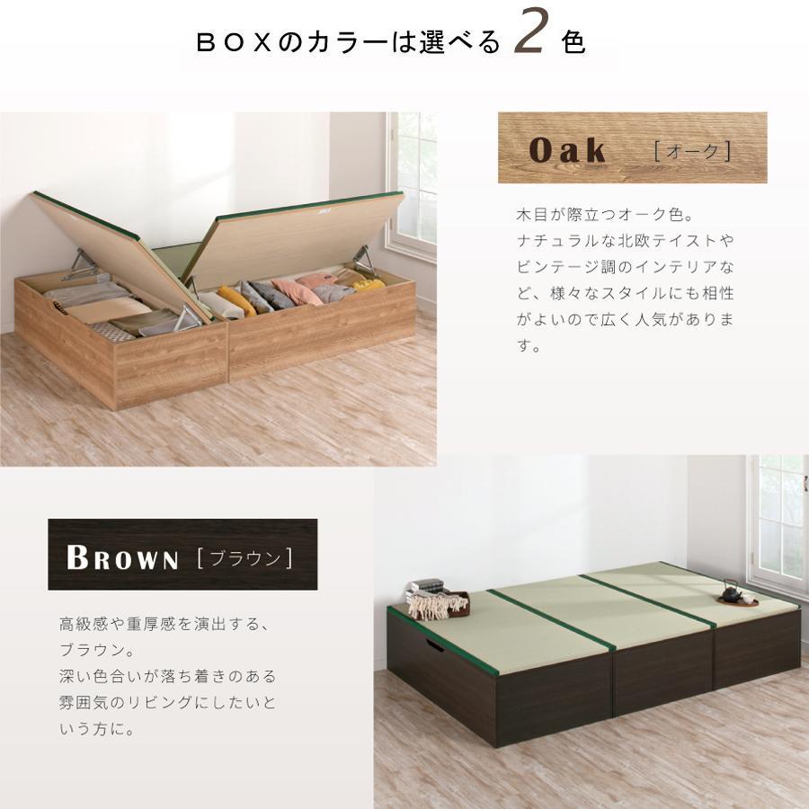 ユニット 畳 高さ45cm ヘリ付き 1畳 単品 跳ね上げ式 畳  高床式  日本製 国産 完成品 収納ケース ベンチ|kaguranger|09