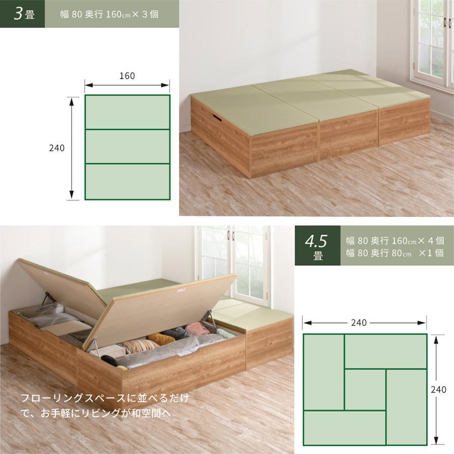 ユニット 畳 高さ33cm ヘリ無し 1畳 単品 跳ね上げ式 畳  高床式  日本製 組立不要 収納付き ベンチ|kaguranger|04