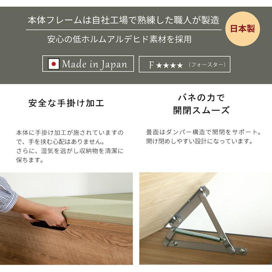 ユニット 畳 高さ33cm ヘリ無し 1畳 単品 跳ね上げ式 畳  高床式  日本製 組立不要 収納付き ベンチ|kaguranger|05
