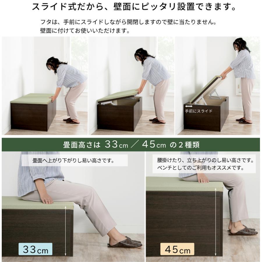 ユニット 畳 高さ33cm ヘリ無し 1畳 単品 跳ね上げ式 畳  高床式  日本製 組立不要 収納付き ベンチ|kaguranger|07