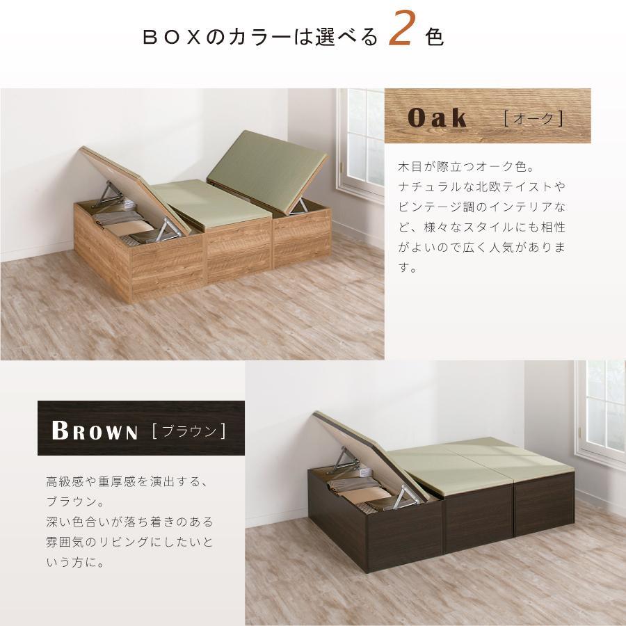 ユニット 畳 高さ33cm ヘリ無し ミニ 3畳 セット 跳ね上げ式 畳  高床式  日本製 国産 組立 畳 高さ33cm収納|kaguranger|09