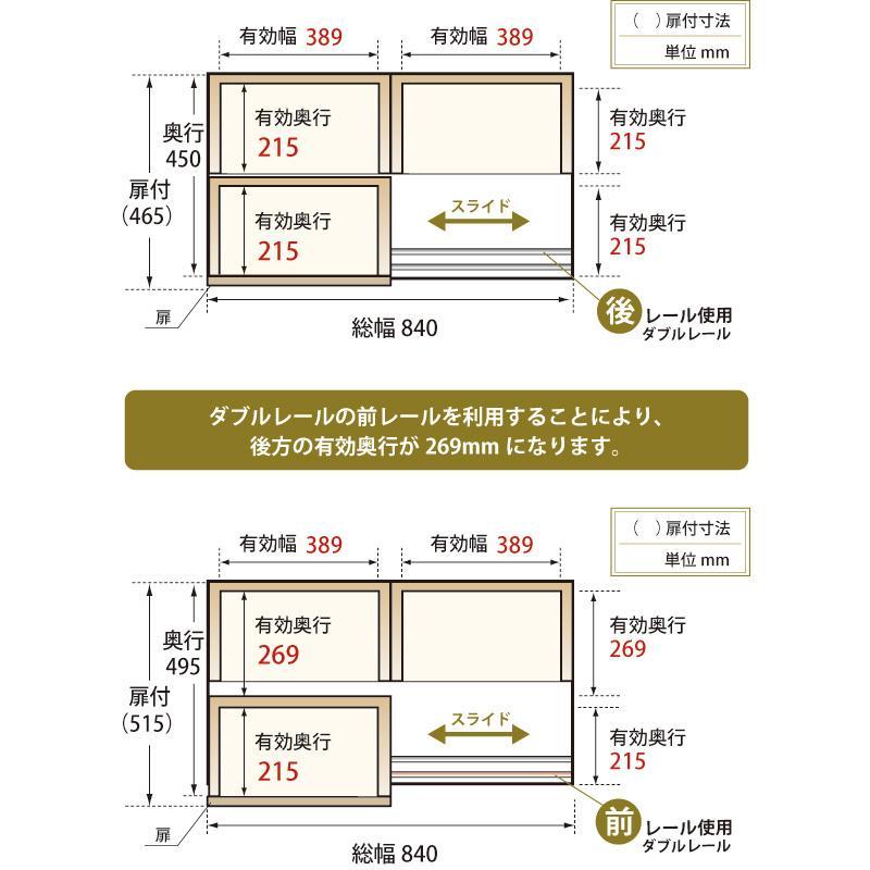 スライド書棚 スライド 本棚 日本製  幅84 高さ192cm オープン2列|kaguranger|05