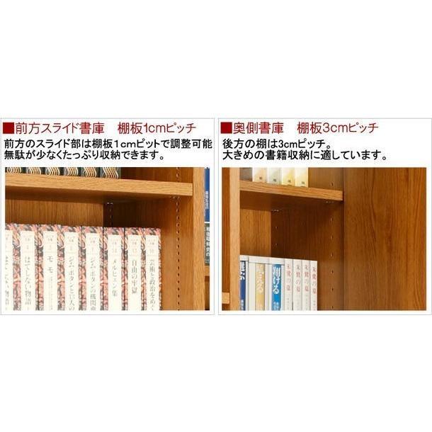 スライド書棚 スライド 本棚 日本製  幅84 高さ192cm オープン2列|kaguranger|06