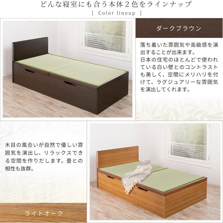 畳ベッド 跳ね上げ式 アウトレット 大容量収納  シングルロング パネルタイプ 大量収納ベッド 富士 富士 kaguranger 11