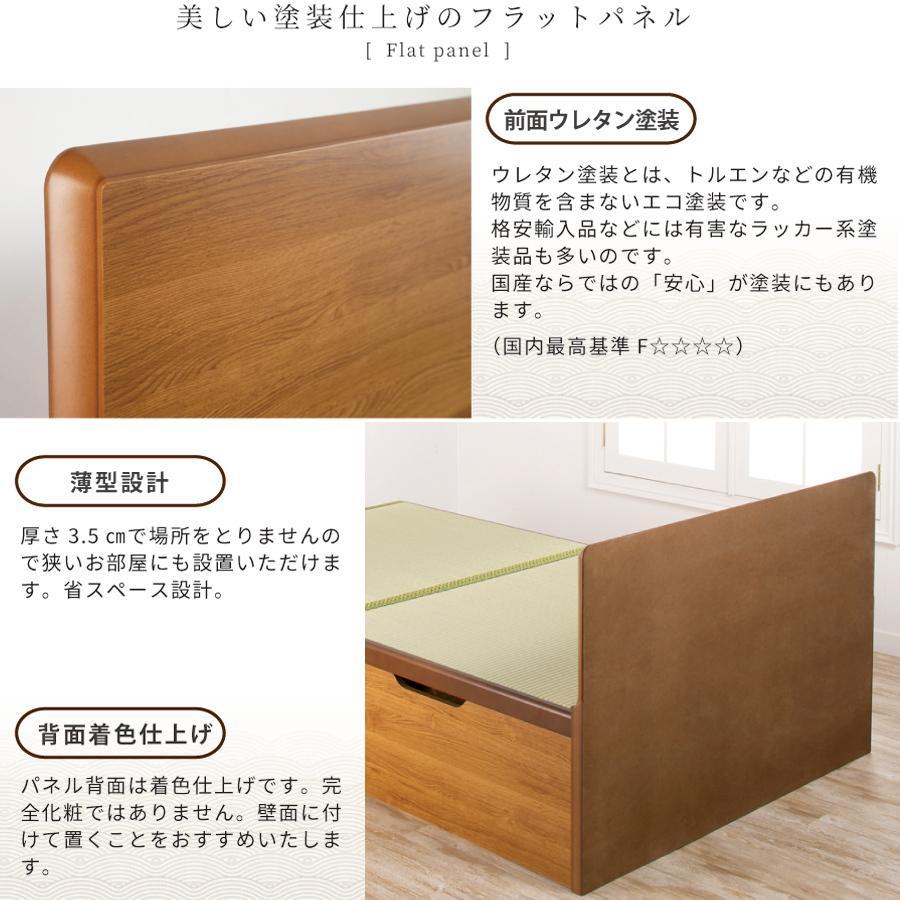 畳ベッド 跳ね上げ式 アウトレット 大容量収納  シングルロング パネルタイプ 大量収納ベッド 富士 富士|kaguranger|14