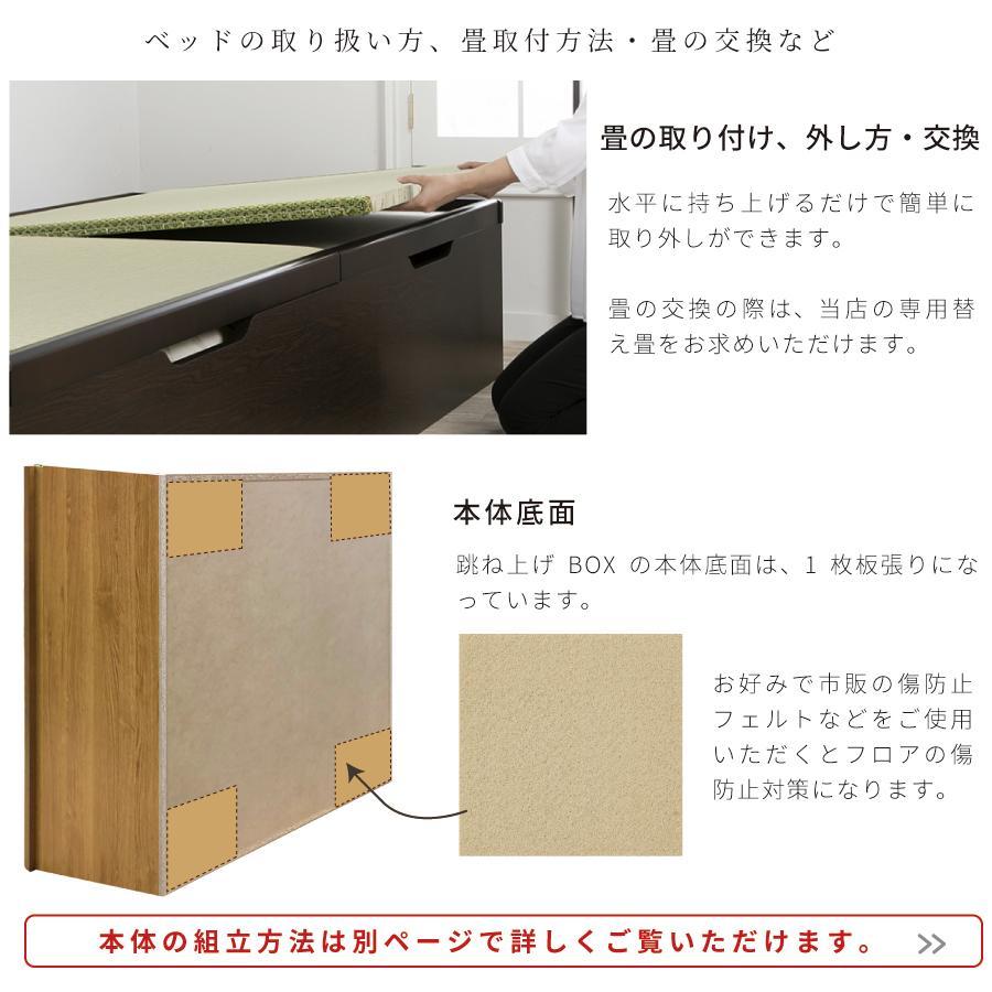 畳ベッド 跳ね上げ式 アウトレット 大容量収納  シングルロング パネルタイプ 大量収納ベッド 富士 富士|kaguranger|18