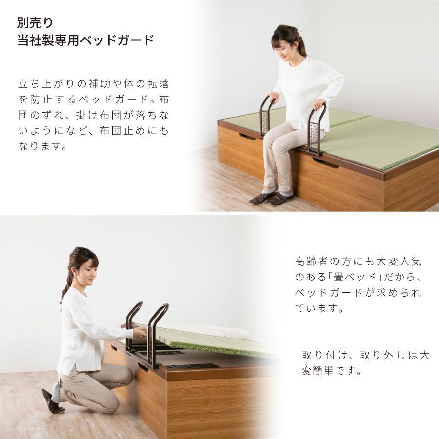 畳ベッド 跳ね上げ式 アウトレット 大容量収納  シングルロング パネルタイプ 大量収納ベッド 富士 富士 kaguranger 19