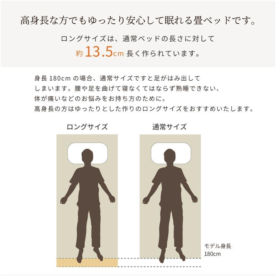 畳ベッド 跳ね上げ式 アウトレット 大容量収納  シングルロング パネルタイプ 大量収納ベッド 富士 富士 kaguranger 09