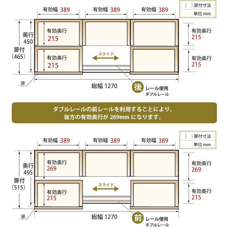 スライド書棚 スライド 本棚 日本製  幅127 高さ192cm オープン3列 kaguranger 05