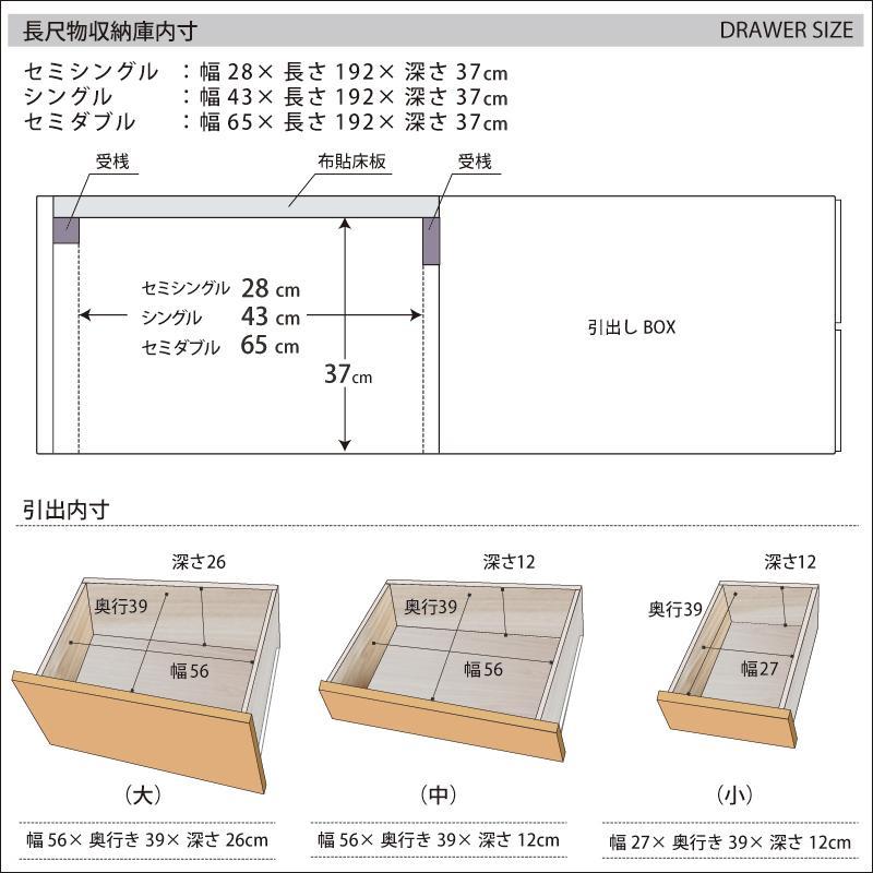収納ベッド セミダブル ヘッドボード 3タイプ 新型 3BOX チェストベッド フレームのみ コンセント #16|kaguranger|11