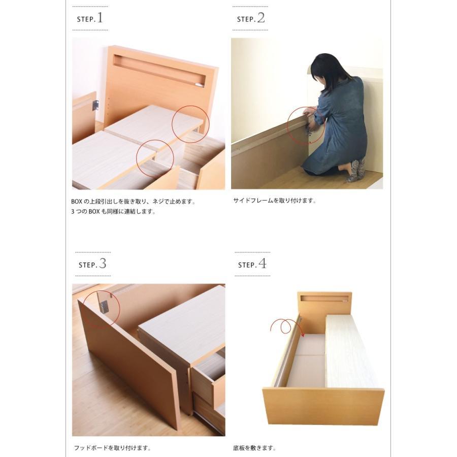 収納ベッド セミダブル ヘッドボード 3タイプ 新型 3BOX チェストベッド フレームのみ コンセント #16|kaguranger|14