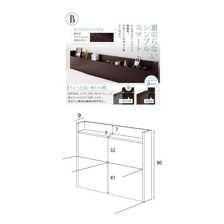 収納ベッド セミダブル ヘッドボード 3タイプ 新型 3BOX チェストベッド フレームのみ コンセント #16|kaguranger|20