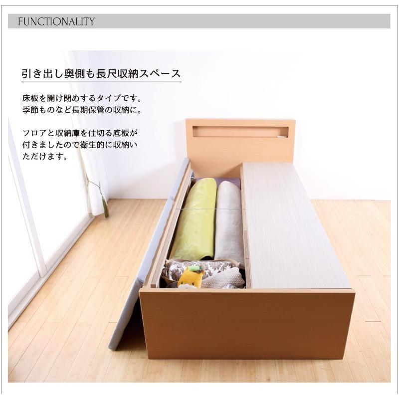 収納ベッド セミダブル ヘッドボード 3タイプ 新型 3BOX チェストベッド フレームのみ コンセント #16|kaguranger|03