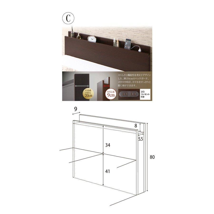 収納ベッド セミダブル ヘッドボード 3タイプ 新型 3BOX チェストベッド フレームのみ コンセント #16|kaguranger|21